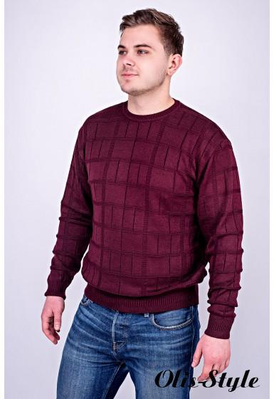 Мужской свитер Максим (бордовый) оптовая цена