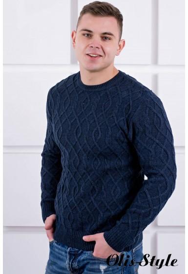 Мужской свитер Лаврентий (синий) оптовая цена