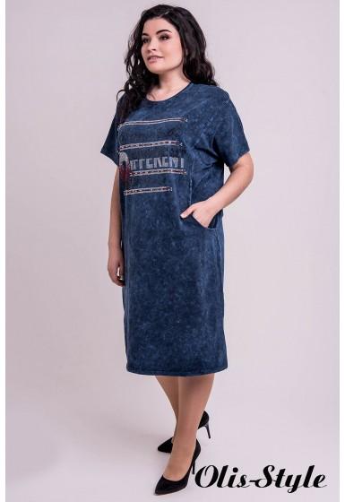 Платье Ильва (синий)