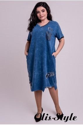 Платье Аделина (бирюза)