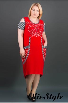 Сарафан Харди (красный)     оптовая цена