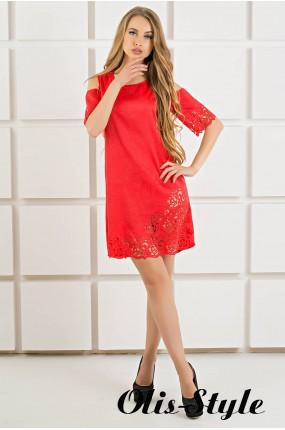 Платье Марлен (красный) Оптовая цена