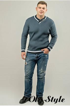 Мужской свитер Отто (серый) оптовая цена