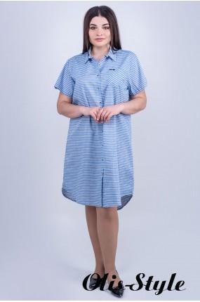 Халат Олия (голубой)