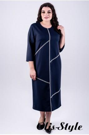Платье Мери (синий)