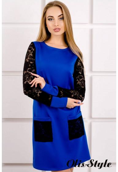 Платье Кэнди (электрик) Оптовая цена