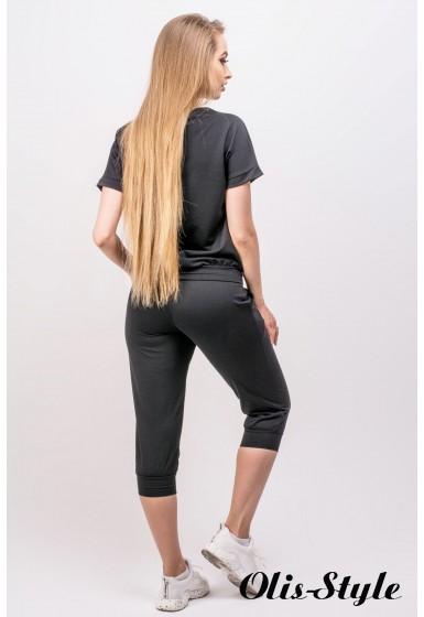 Спортивный костюм Амми (черный) Оптовая цена
