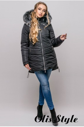 Зимняя куртка Бриана (черный серый мех)  ОПТОВАЯ ЦЕНА