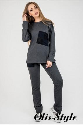 Спортивный костюм Синди (темно серый) Оптовая цена