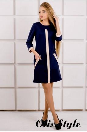 Платье Белинда (синий) Оптовая цена
