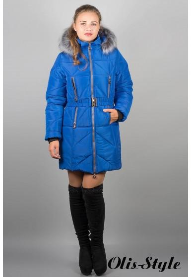 Зимняя куртка Дорри (электрик серый мех)  ОПТОВАЯ ЦЕНА