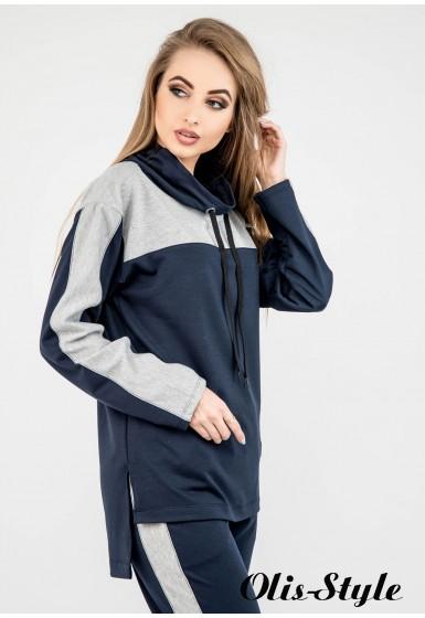 Спортивный костюм Джейла (синий) Оптовая цена
