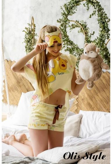 Пижама Эми (желтый) оптовая цена