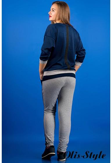 спортивный костюм Одри (синий)   Оптовая Цена