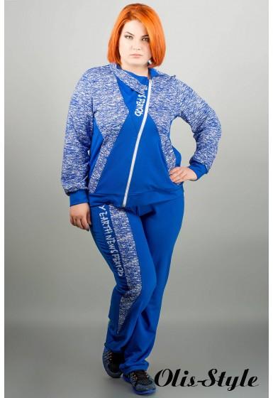 Спортивный костюм Элита (электрик) Оптовая Цена