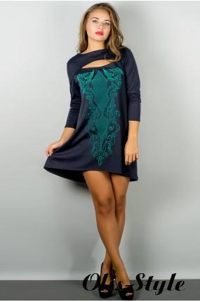 Платье Соланж (синий) Оптовая цена
