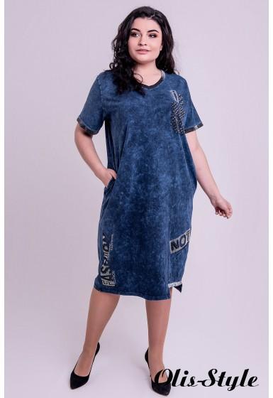 Платье Аделина (синий)