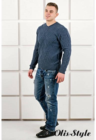 Мужской свитер Василий (синий) оптовая цена
