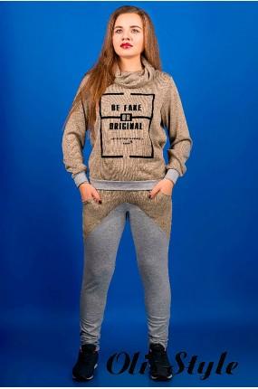 спортивный костюм Далия (бежевый)   Оптовая Цена
