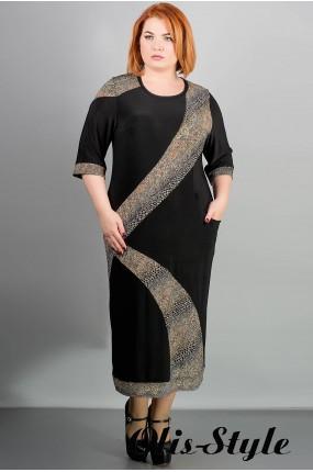 Платье Илиада (рептилия) Оптовая цена
